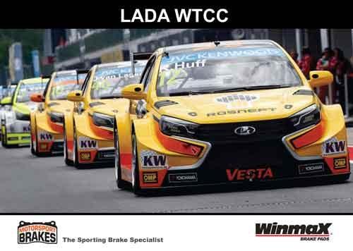 Lada-WTCC
