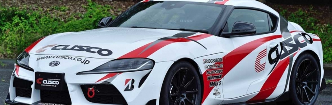 NEW Product Release – TOYOTA SUPRA A90