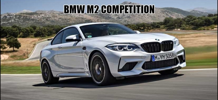 BMW M2 Competition Brake Pads